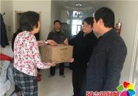 """丹吉社区开展""""情暖春节""""走访慰问困难家庭活动"""