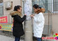 南阳社区组织中小学生开展寒假公益活动