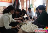 春阳社区与失独、空巢、朝侨老人共包共席团圆饺子宴