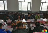 三道湾镇召开2017年度基层党组织述职评议会议