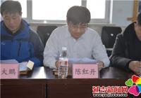 河南街道召开非公企业和社会组织综合党委成立大会