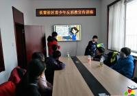 长青社区开展青少年反邪教宣传活动