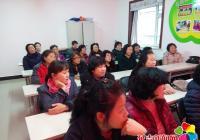 民旺社区开展老年人冬季健康知识宣传活动