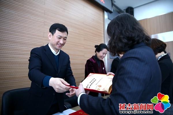 延吉市妇联召开十二届三次执委(扩大)会议