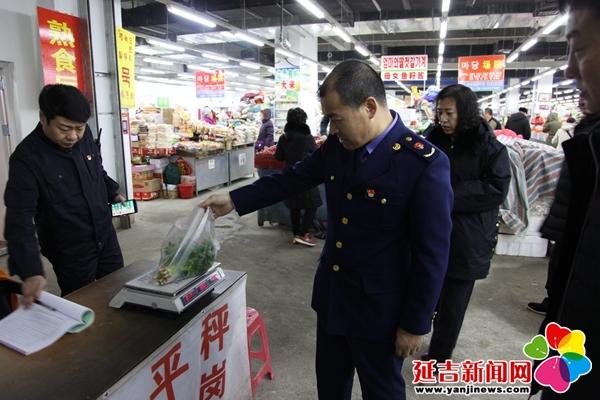 延吉市开展春节前集贸市场计量监督检查