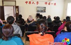 园法社区组织居民观看反邪教警示教育片