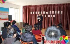 北山街道妇联喜获2017延吉市 维护妇女儿童权益工作优胜奖