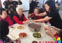 """丹吉社区开展""""送粥送福 情暖腊八""""活动"""