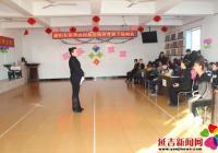 娇阳社区举办民族传统体育亲子运动会