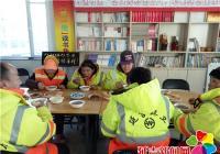丹进社区开展腊八节送温暖活动