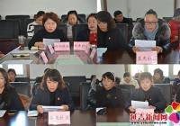 河南街道召开社区书记抓基层党建工作述职会议