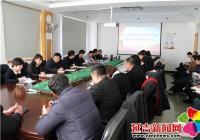 北山街道召开社区书记抓基层党建工作述职述责会议