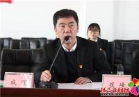 新兴街道召开区域化党建联席会成立大会