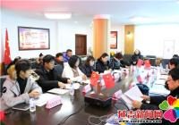 丹山社区召开2018年社区党建议事会