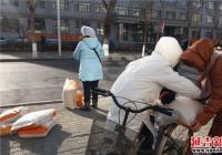 河南街道红十字会发放爱心物资