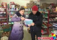延青社区开展预防一氧化碳、煤气中毒 宣传活动