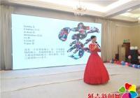 丹春社区开展喜迎新春联谊会