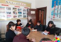 园辉社区开展《习近平的七年知青岁月》读书交流会