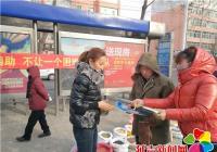 白川社区开展就业援助月活动