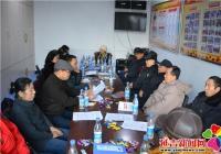 白新社区召开非公组织新春茶话会 提升物业服务水平