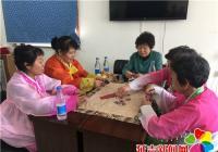 """丹虹、丹吉社区开展""""邻里一家亲""""棋牌比赛"""