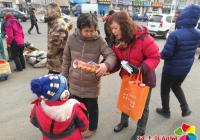民旺社区妇联发放妇女儿童维权知识宣传单