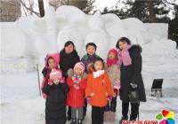 园月社区组织寒托班儿童开展滑冰体验活动