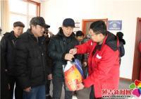 铁南供热公司联合延虹社区新春送暖情意重
