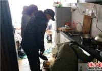 暖气不热社区出手相助 多方协调更换临时住房