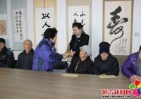 节前慰问送祝福 新春佳节暖人心