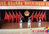 """""""新时代传习所宣讲团""""走进部队暨军民融合庆小年"""
