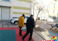 杨柳社会工作服务中心开展迎新春暖心行动