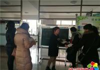 恒润社区开展返乡创业惠民政策宣传活动