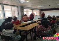 文庆社区学习习总书记春节团拜会重要讲话