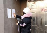 民旺社区开展烟花爆竹安全燃放宣传