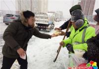 雪中送暖 河南街道将温暖送到环卫工人心坎上