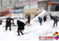 天降暴雪 北山街道清雪忙