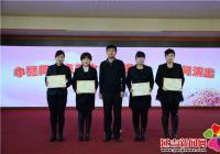 河南街道举办《巾帼同行表彰大会暨迎三.八慰问演出》