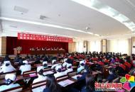 """延吉市召开大会 纪念""""三八""""国际劳动妇女节108周年"""