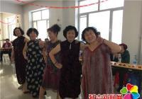 丹进社区举办庆三八时装秀活动