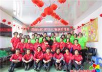 园航社区开展庆三八 做快乐母亲活动