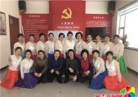 """社区举办大联欢 喜迎""""三八""""妇女节"""