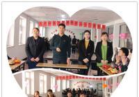 """文庆社区举办""""庆两会迎三八""""睦邻同乐会"""