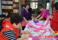 丹山社区开展巾帼巧手展风采志愿服务活动