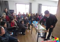 """园艺社区开展""""巾帼心向党 领歌新时代""""主题活动"""