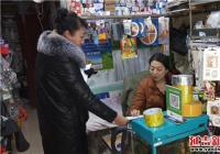 南阳社区开展3.15消费者权益日宣传活动