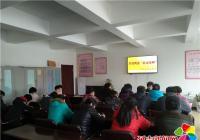 """民昌社区 学习""""两会精神""""  解读十大民生问题"""