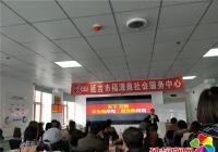 """民盛社区立足基地抓培训,为返乡创业""""量体裁衣"""""""