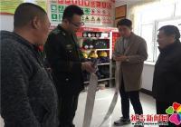 民强社区开展微型消防站队员培训