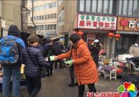 """长新社区 积极开展 """"春风行动""""政策宣传活动"""